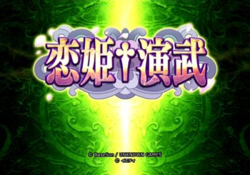Koihime Enbu (Import-Japanese Version) | Review