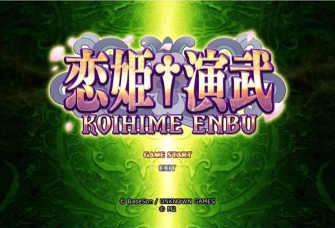 Koihime Enbu | Review
